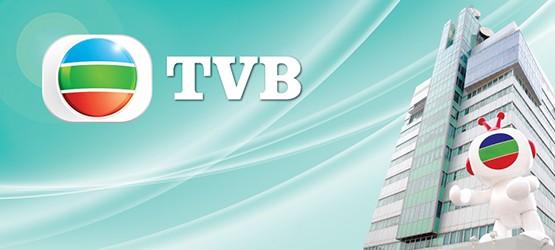 TVB官網