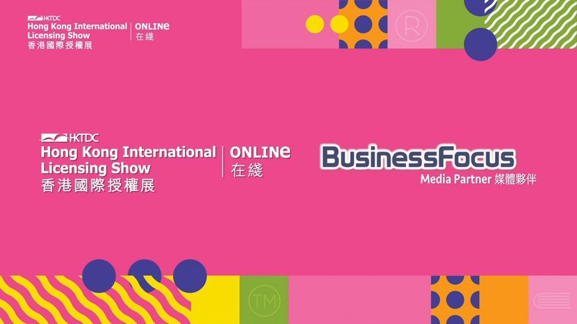 BusinessFocus x 香港貿發局大放送! DLAB 「港IP · 港創意」系列 集合香港本地年輕創意力量